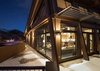 Deck - Pearl at Jackson 302 - Jackson Hole Luxury Villa Rental