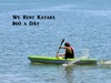 home away image-kayak.jpg